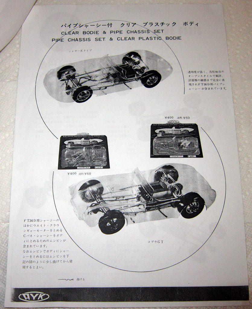 ayk-catalog_3159.JPG